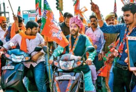 Independents hold sway over in Osian Rajasthan Assembly seat in 2018