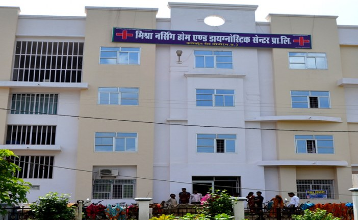 Sidhi District's BJP President's Hospital Denies Treatment to Ayushman Bharat Patients
